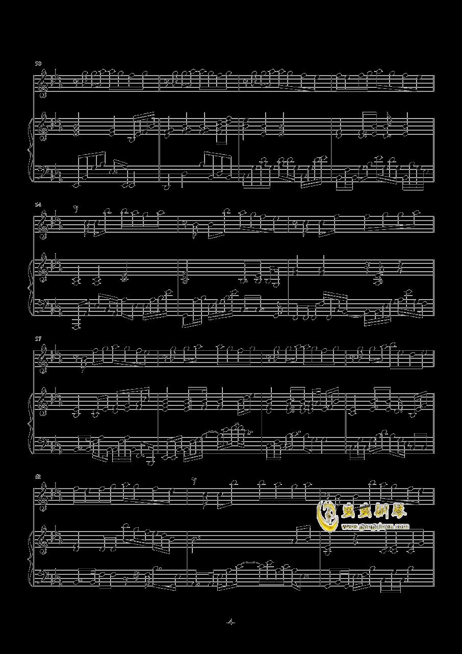 我以为钢琴谱 第4页