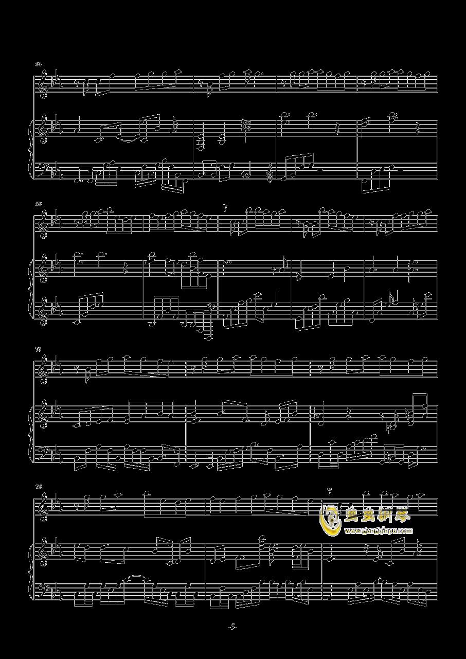 我以为钢琴谱 第5页
