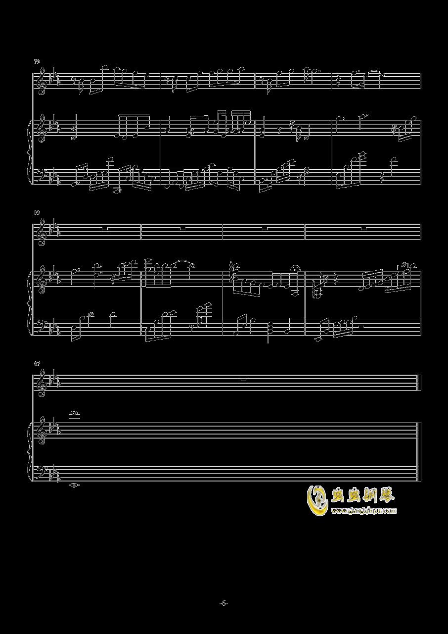 我以为钢琴谱 第6页