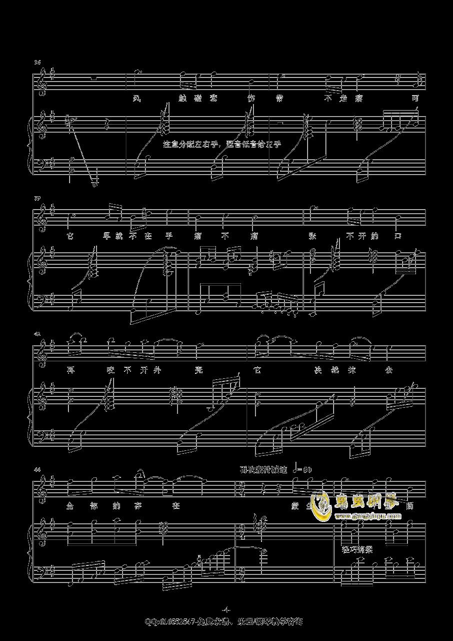 胡桃夹子钢琴谱 第4页