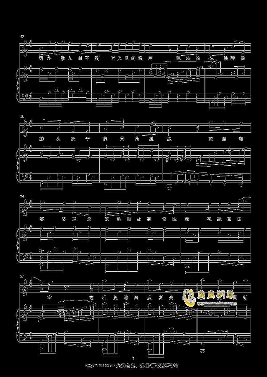 胡桃夹子钢琴谱 第5页