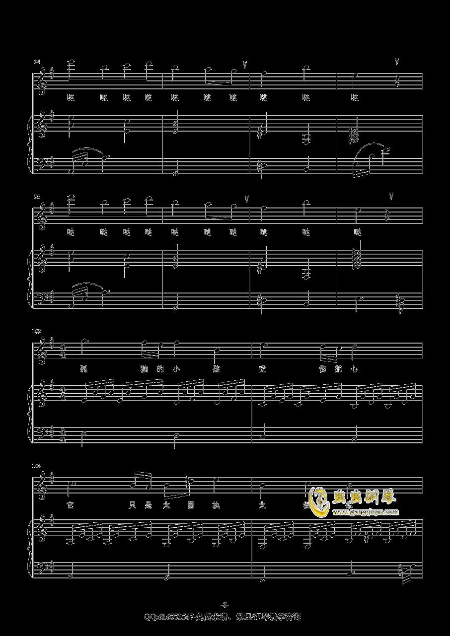 胡桃夹子钢琴谱 第8页