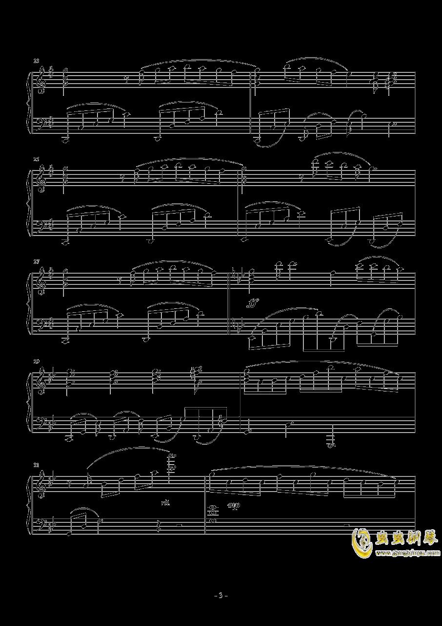 月之泪钢琴谱 第3页