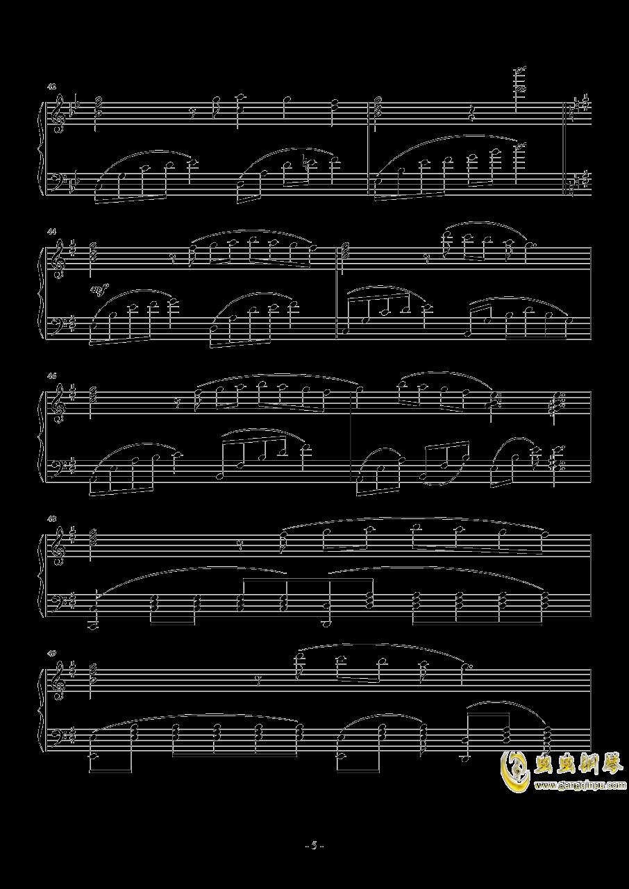 月之泪钢琴谱 第5页