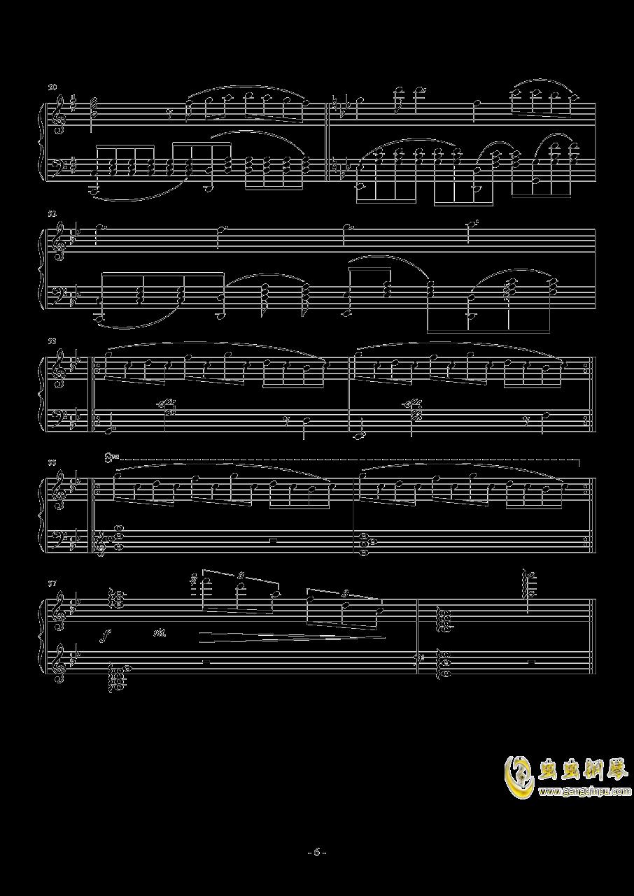 月之泪钢琴谱 第6页