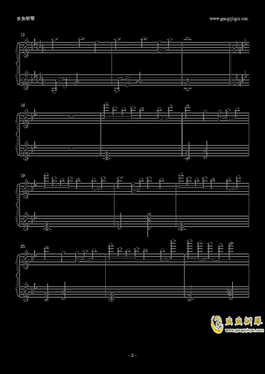 小さな希望钢琴谱 第2页