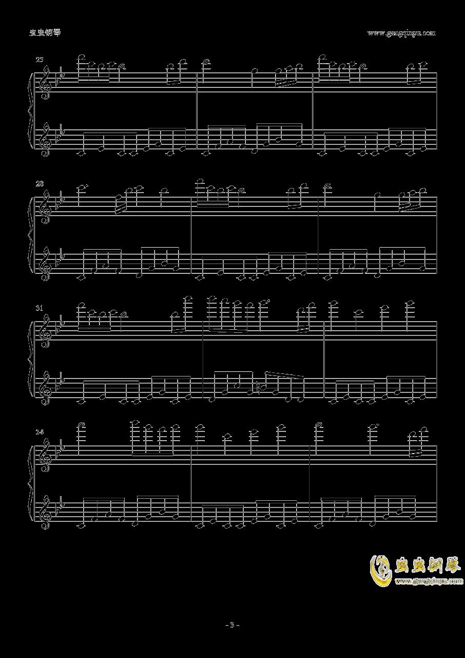 小さな希望钢琴谱 第3页