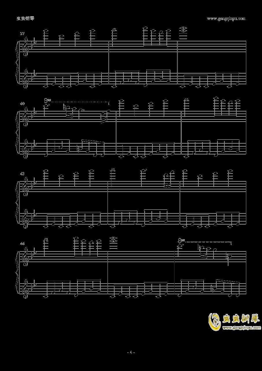 小さな希望钢琴谱 第4页