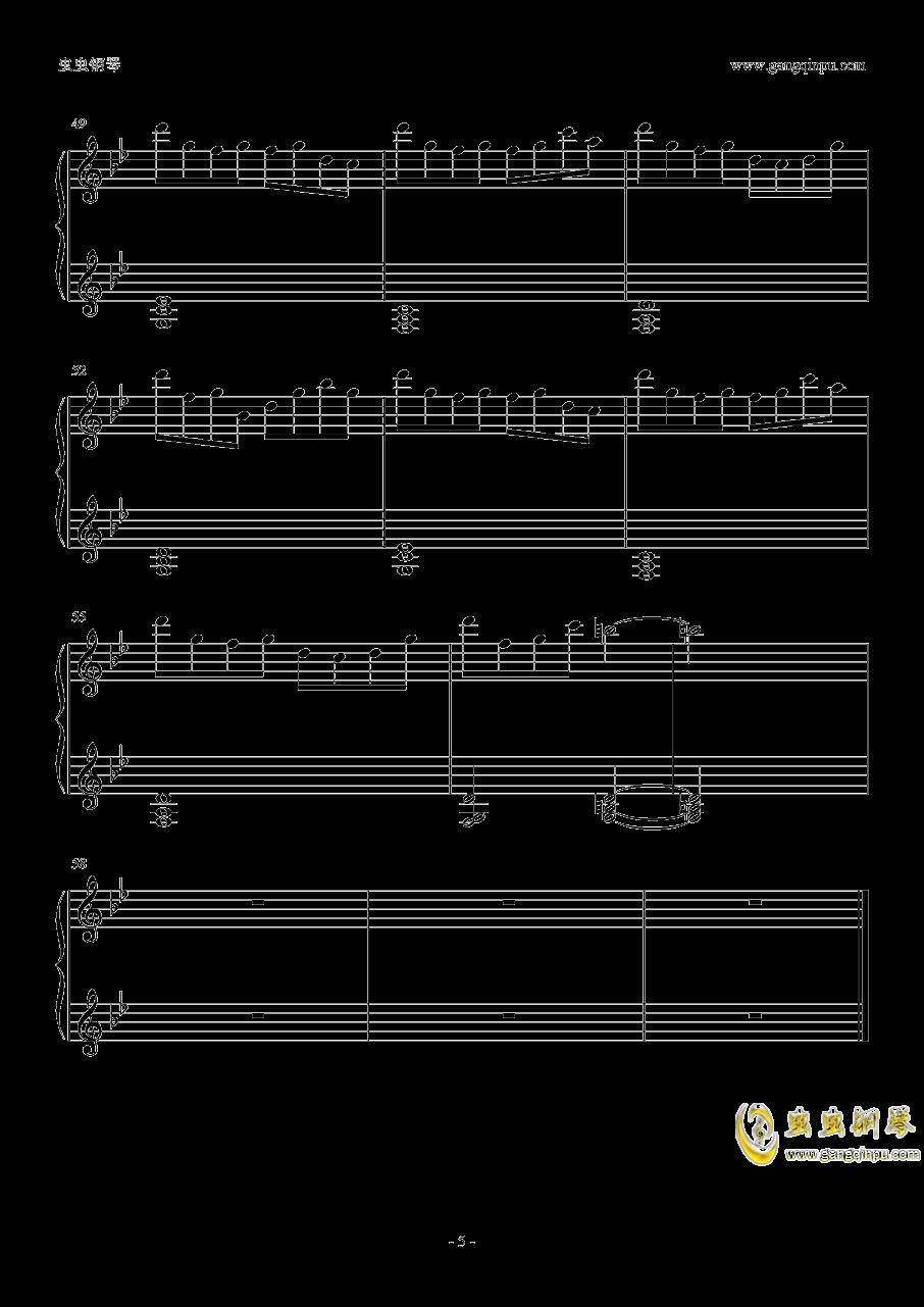 小さな希望钢琴谱 第5页