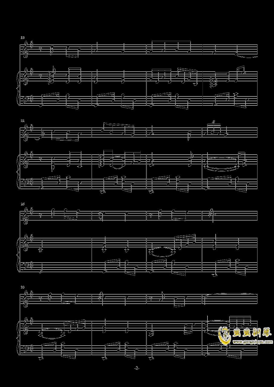 我的太阳-伴奏即兴改编随记钢琴谱 第2页