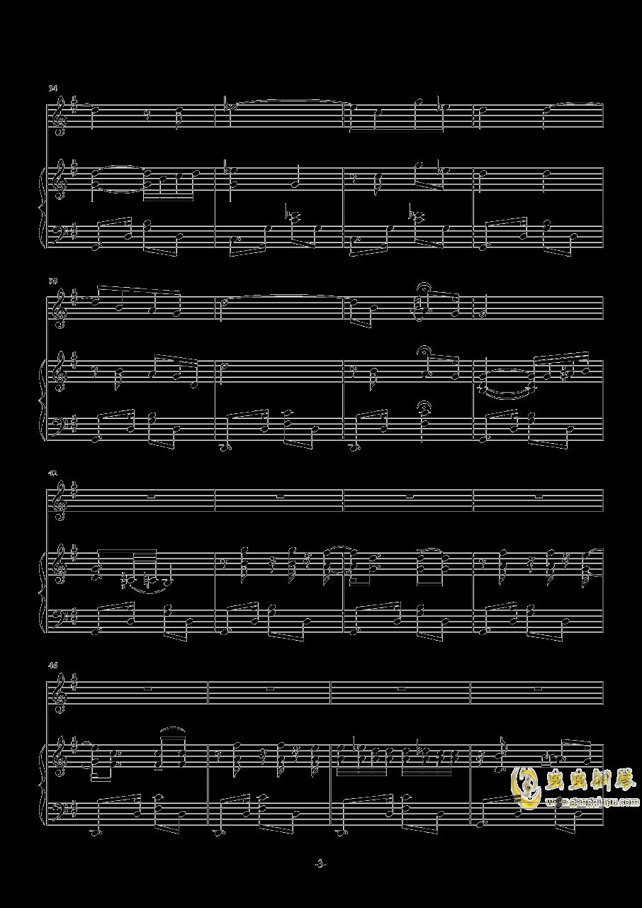 我的太阳-伴奏即兴改编随记钢琴谱 第3页