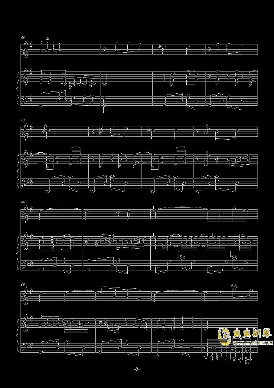 我的太阳-伴奏即兴改编随记钢琴谱 第5页