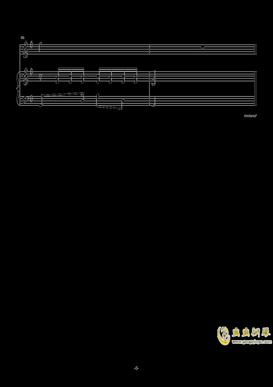 我的太阳-伴奏即兴改编随记钢琴谱 第6页