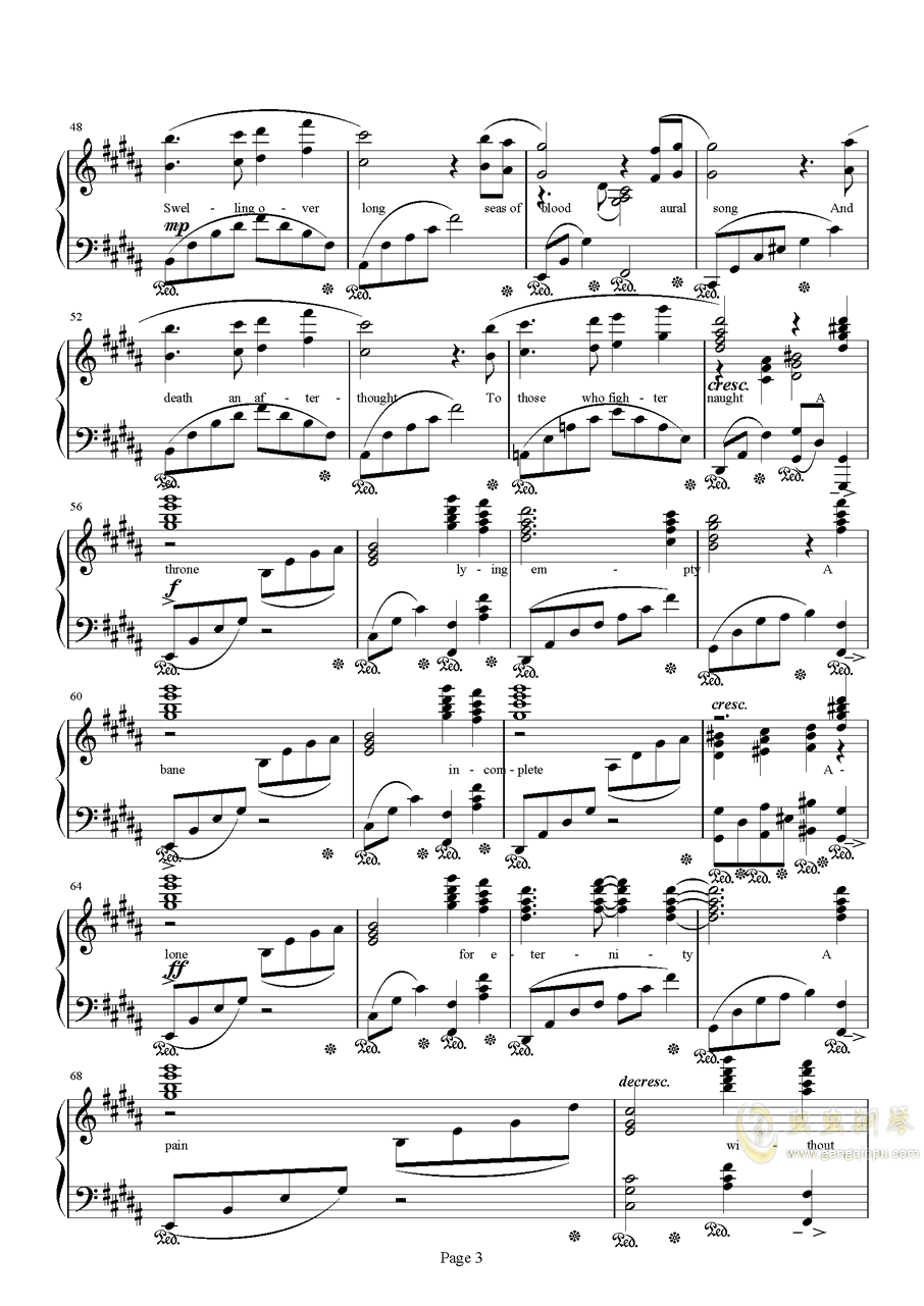 DRAGONSONG钢琴谱 第3页