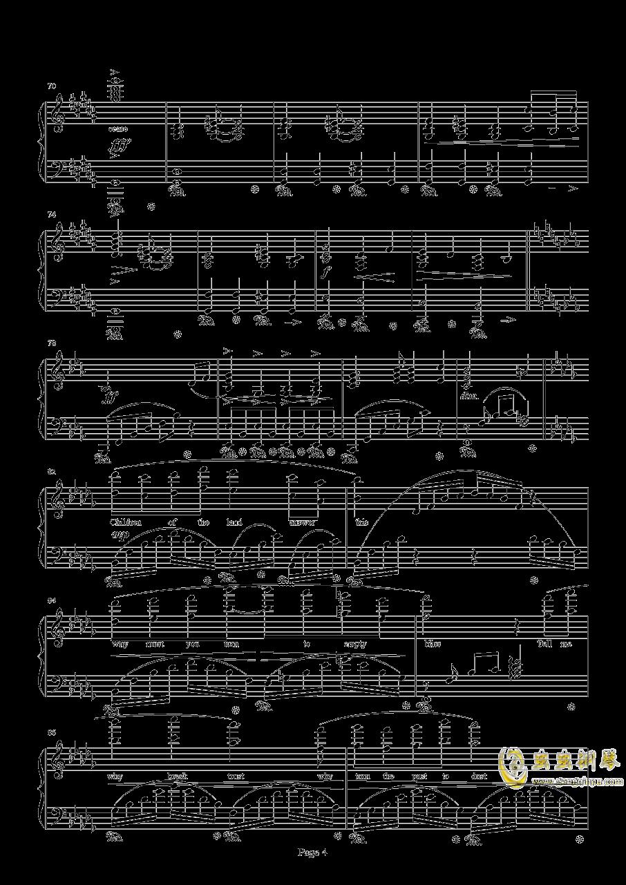 DRAGONSONG钢琴谱 第4页
