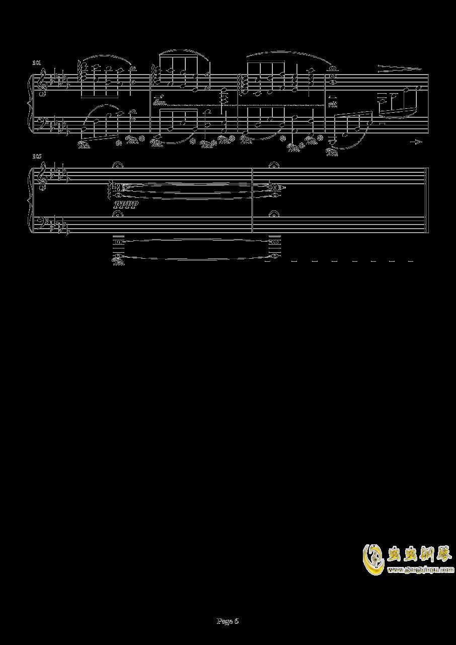 DRAGONSONG钢琴谱 第6页