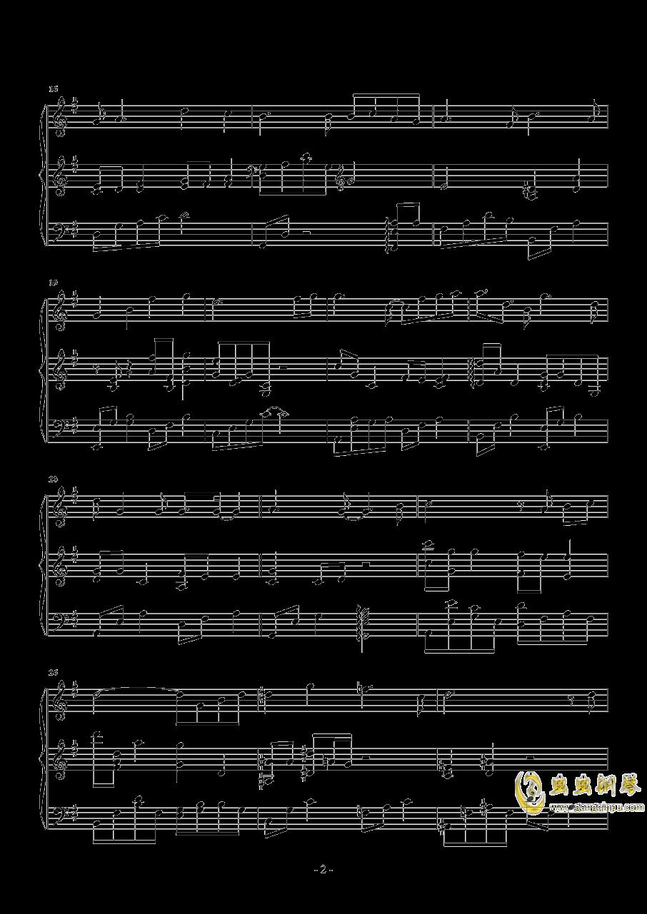 曾经守候钢琴谱 第2页