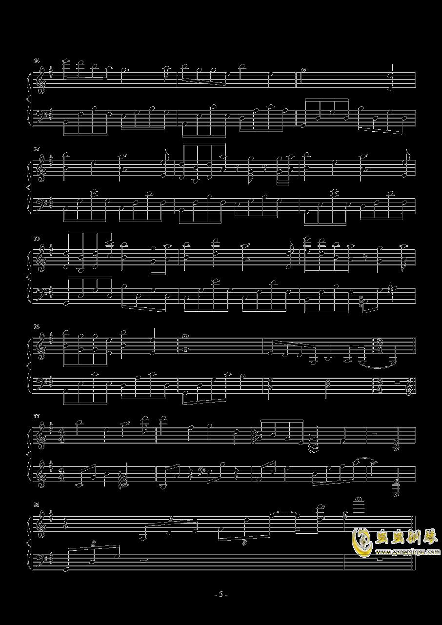 曾经守候钢琴谱 第5页