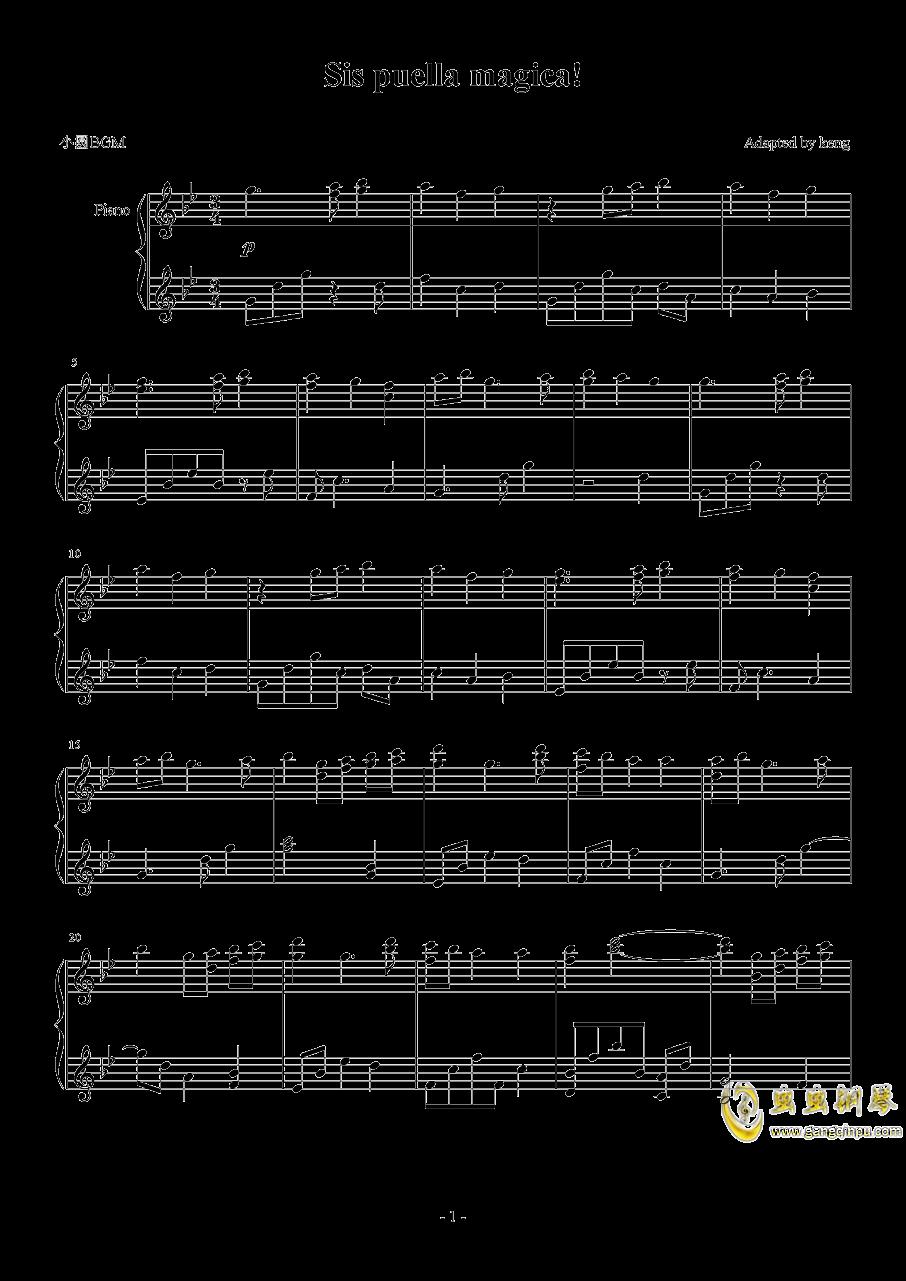 sis puella magica钢琴谱 第1页