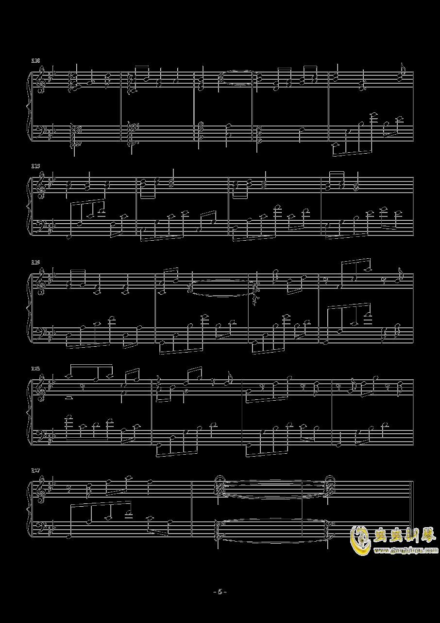 sis puella magica钢琴谱 第6页