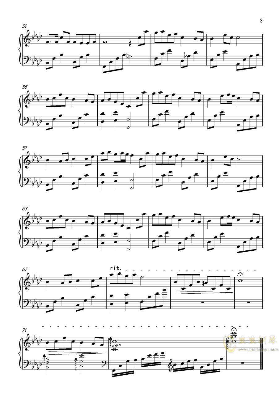 天行九歌钢琴谱 第3页