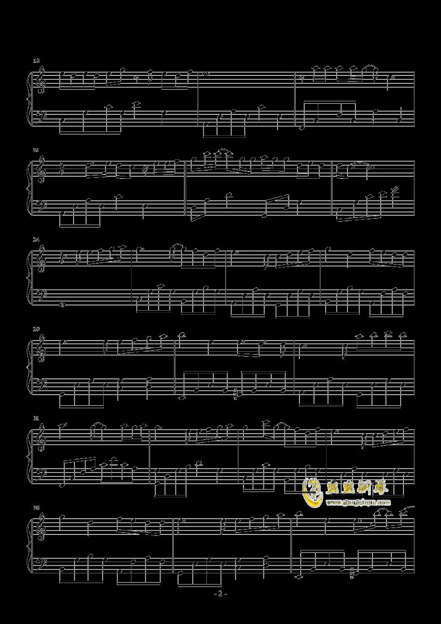 成全钢琴谱 第2页