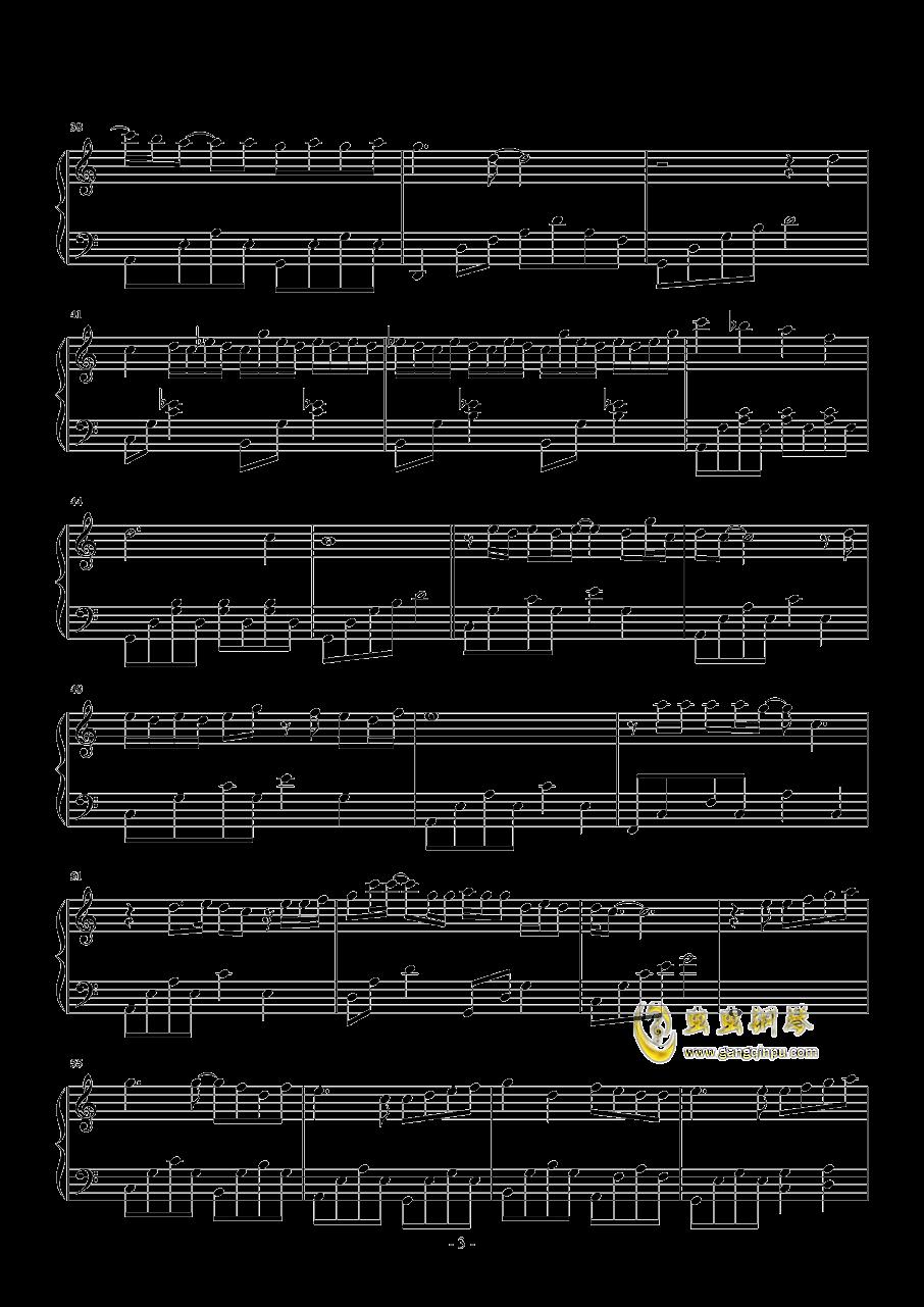 成全钢琴谱 第3页
