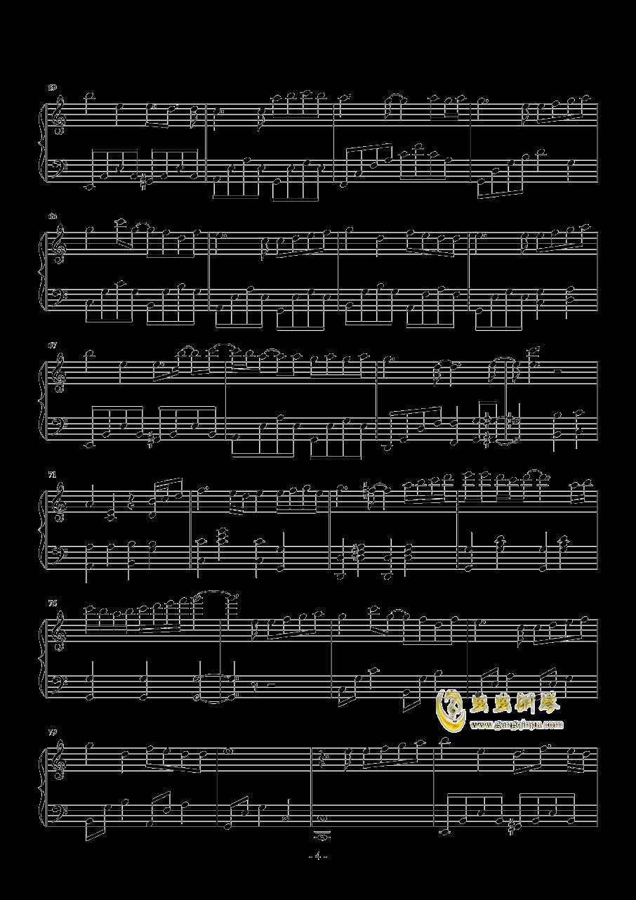 成全钢琴谱 第4页