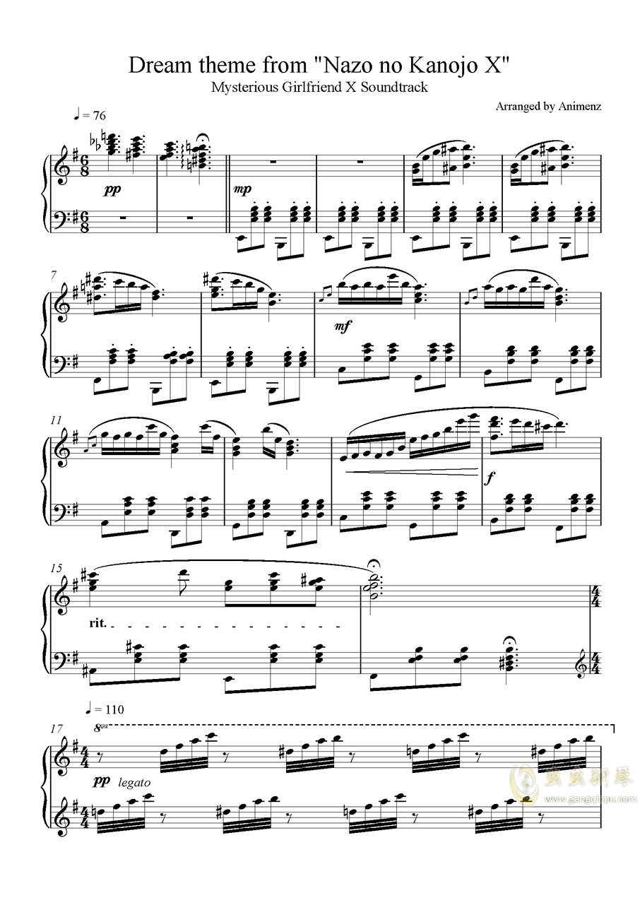 Dream theme钢琴谱 第1页