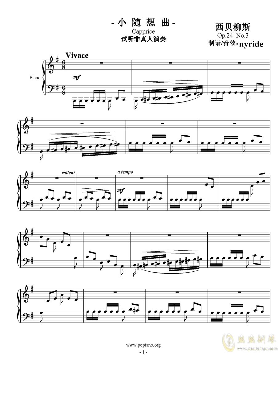 小随想曲钢琴谱 第1页