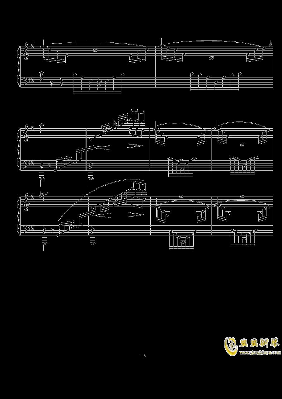 小随想曲钢琴谱 第3页