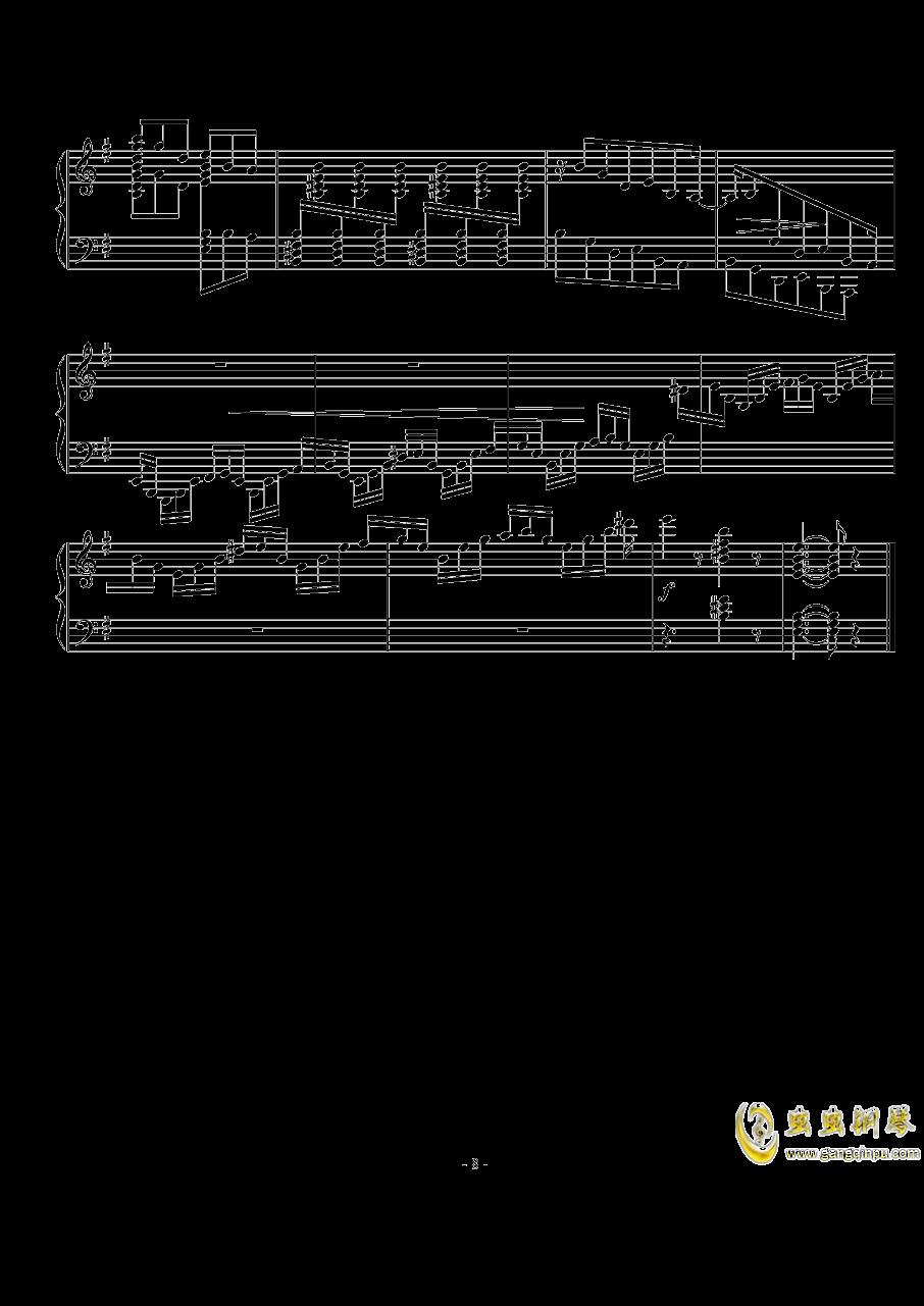 小随想曲钢琴谱 第8页
