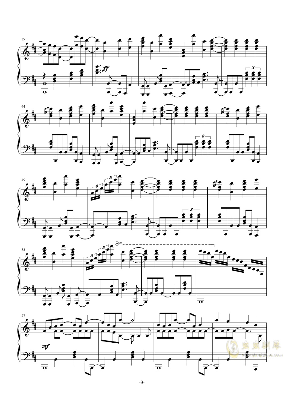病名为爱钢琴谱 第3页