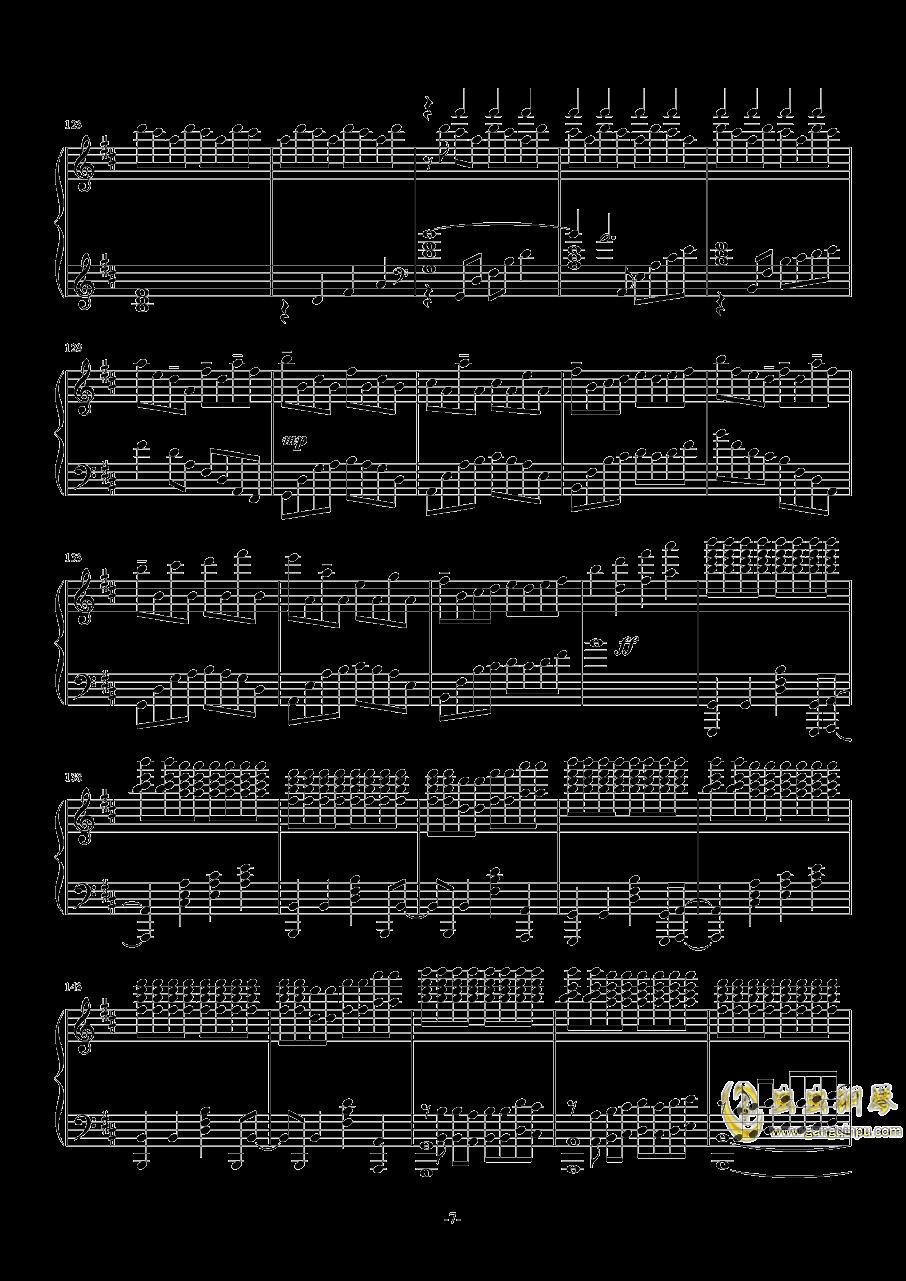 病名为爱钢琴谱 第7页