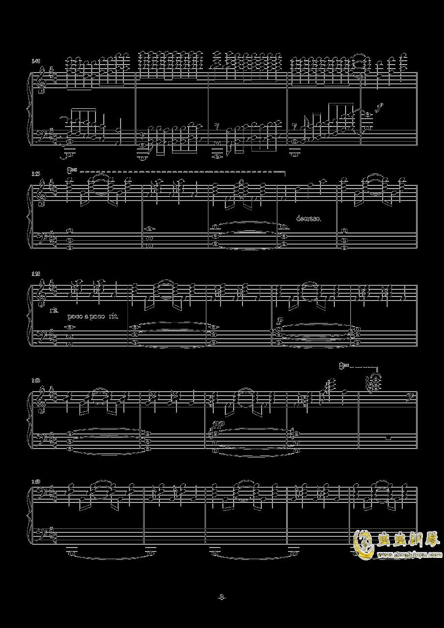 病名为爱钢琴谱 第8页