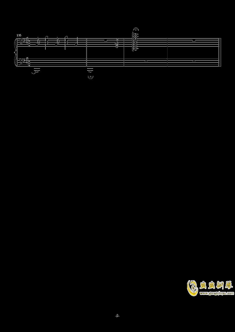 病名为爱钢琴谱 第9页
