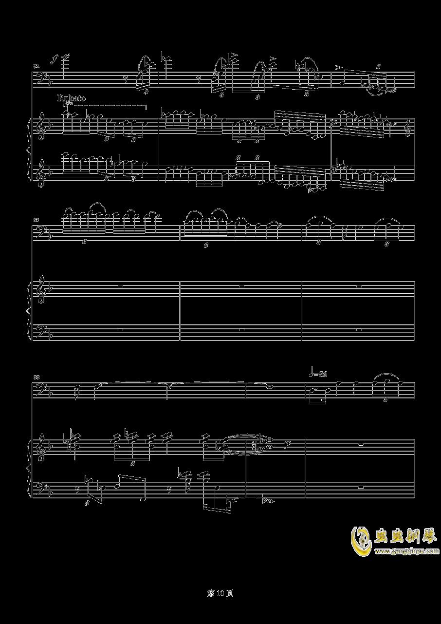 古格王国钢琴谱 第10页