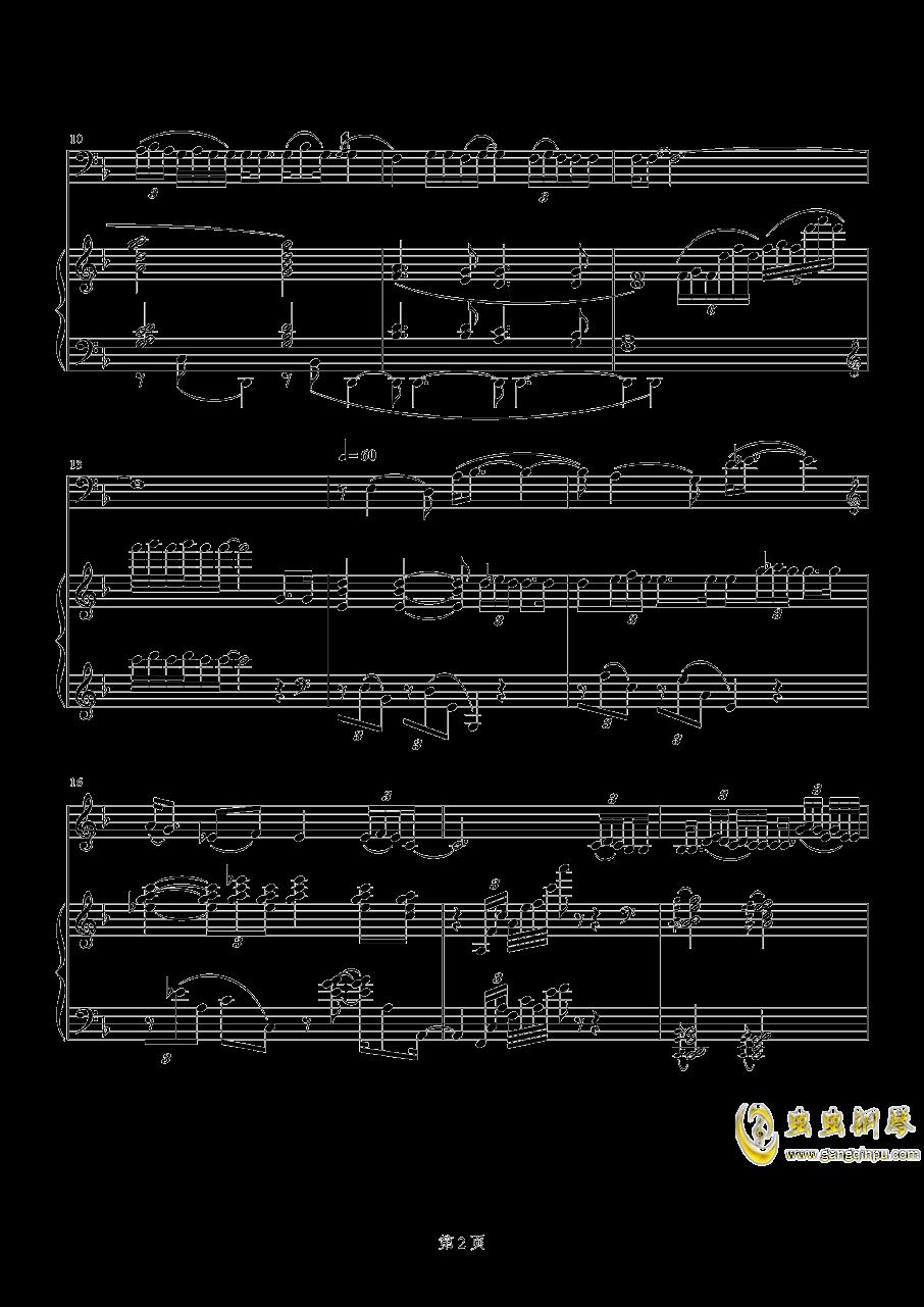 古格王国钢琴谱 第2页