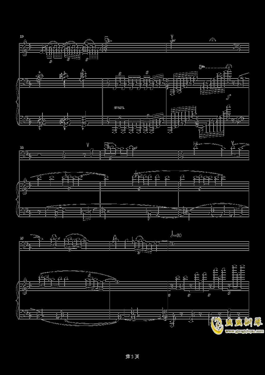 古格王国钢琴谱 第3页