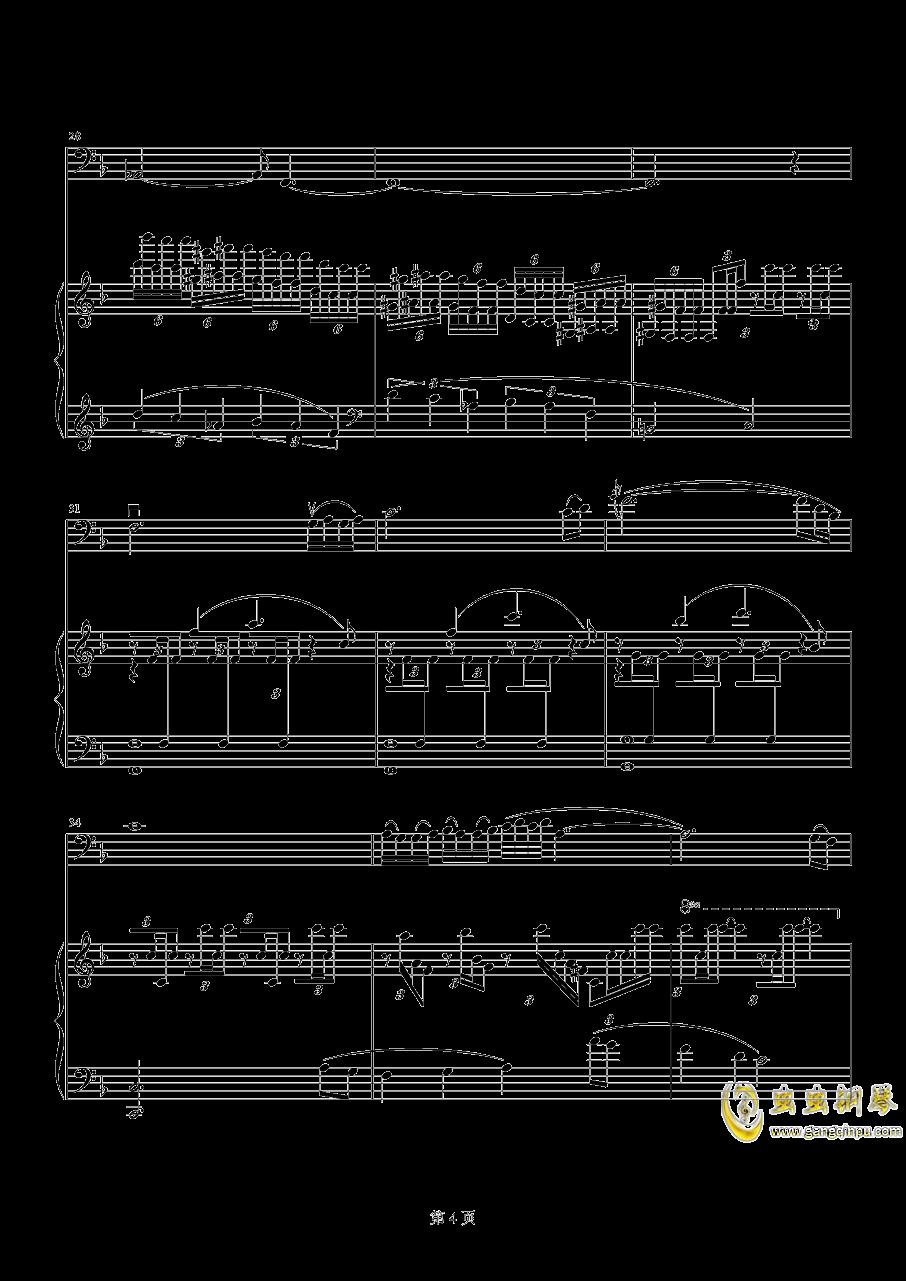 古格王国钢琴谱 第4页