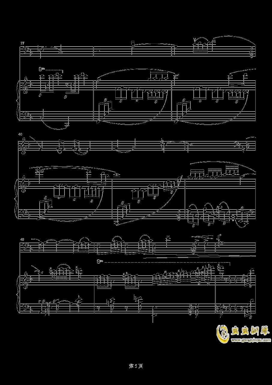古格王国钢琴谱 第5页