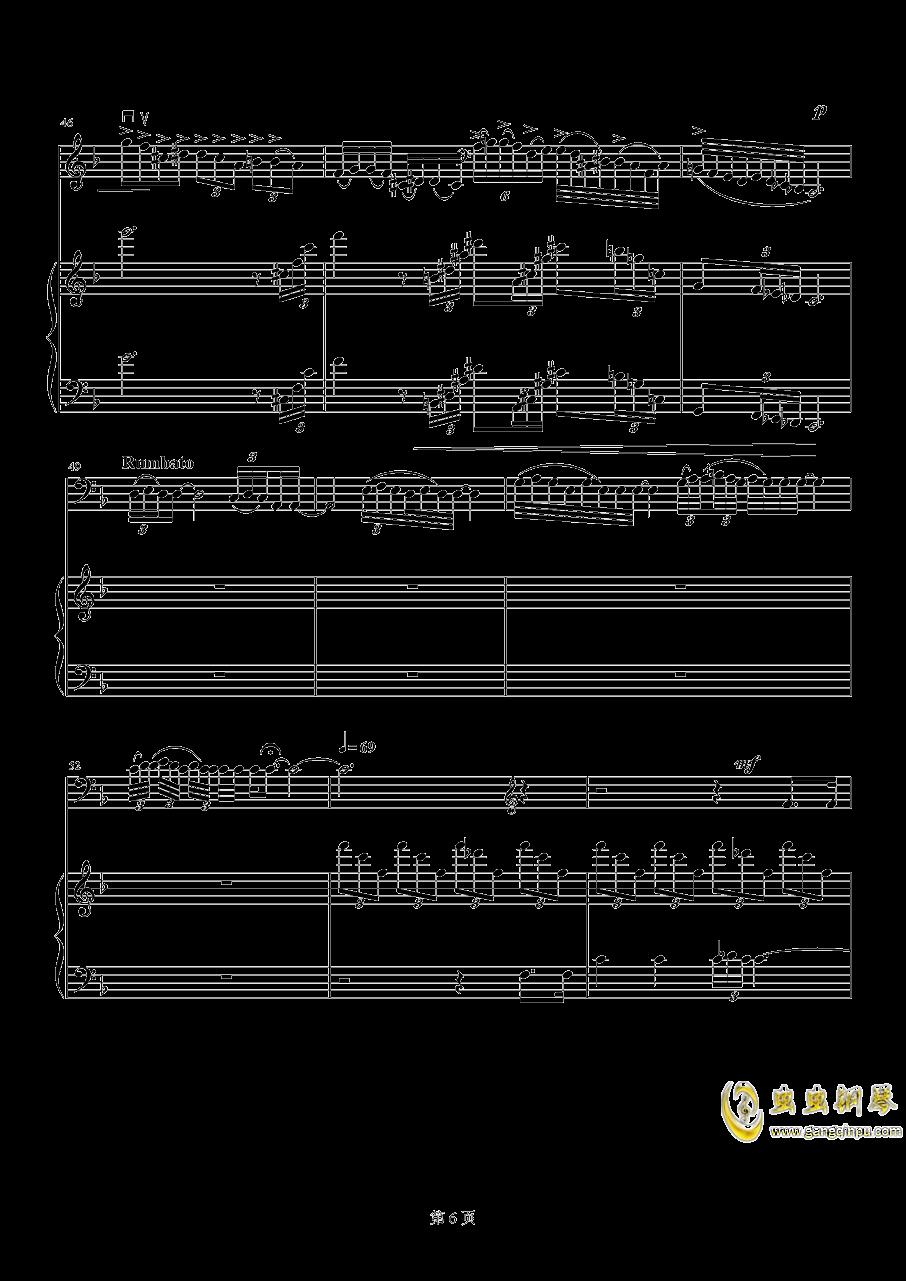 古格王国钢琴谱 第6页