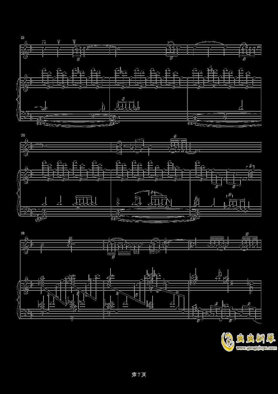 古格王国钢琴谱 第7页