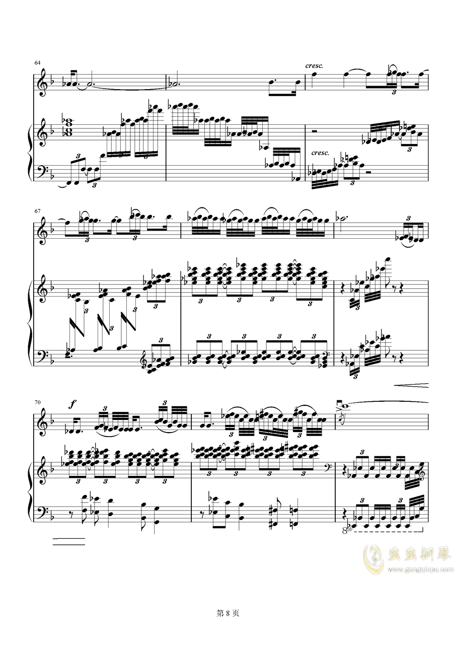 古格王国钢琴谱 第8页
