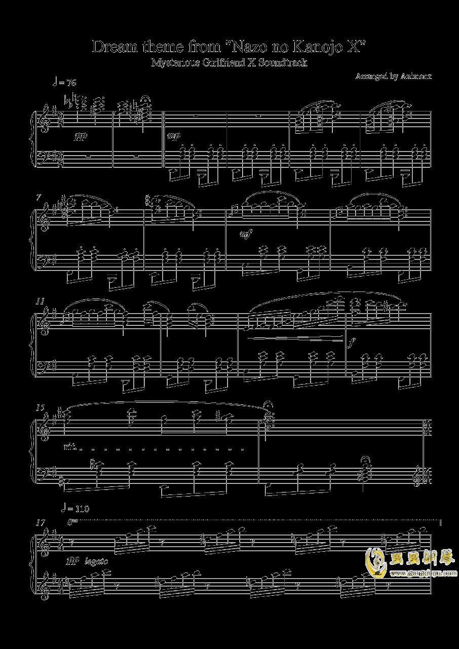 ぼなぺてぃ�`と S钢琴谱 第1页