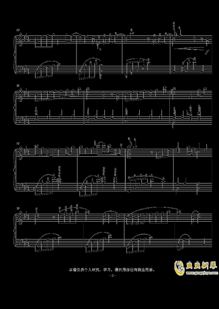 樱花纷飞时钢琴谱 第2页