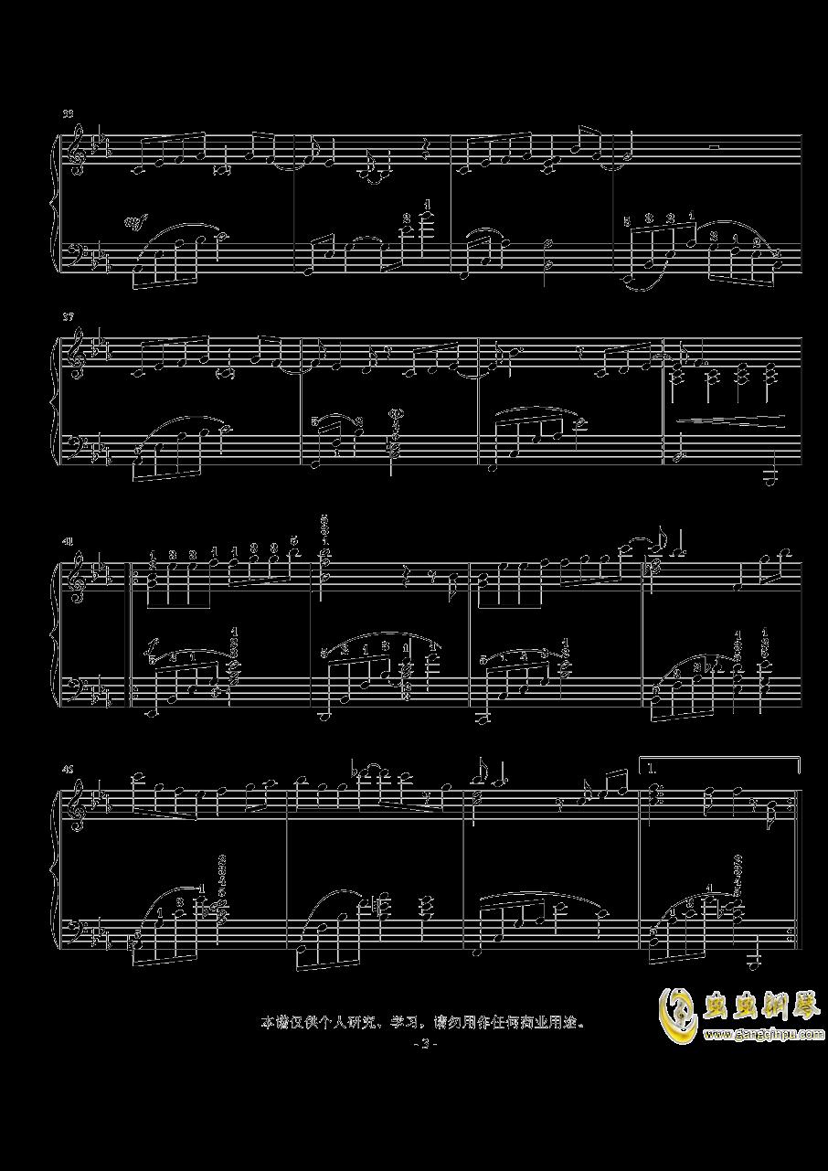 樱花纷飞时钢琴谱 第3页