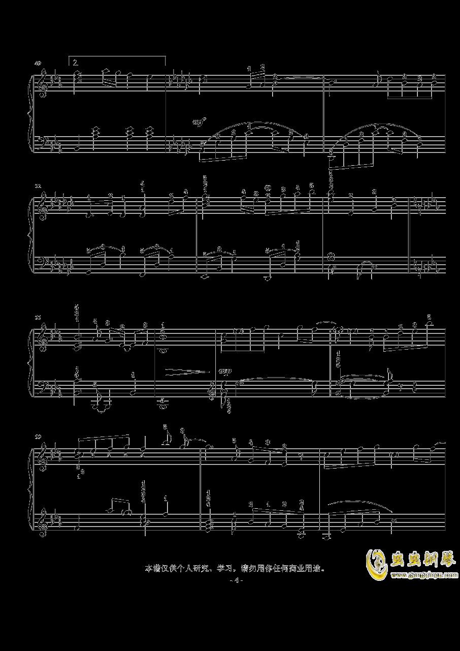 樱花纷飞时钢琴谱 第4页