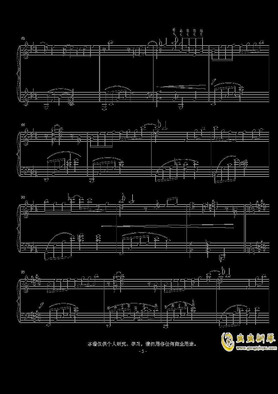 樱花纷飞时钢琴谱 第5页