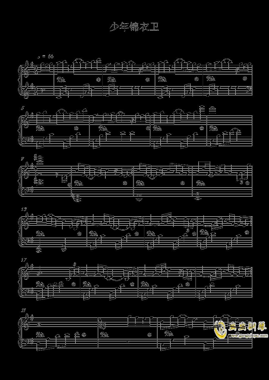 似水流年钢琴谱 第1页